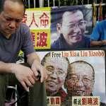 一個呼籲中國實施民主的人權鬥士,竟然被判刑監禁到死…呂秋遠發文悼念劉曉波