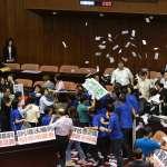 台灣民意基金會民調》五院整體表現 立法院不滿意度最高