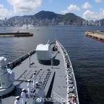 觀點投書:一國兩制不是中港關係全部