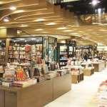 現代詩熱賣你敢信?2017年度閱讀報告 台灣人年買9本書、花3169元
