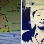 一位你不認識的亞洲女領導人 緬甸果敢「楊二小姐」高齡辭世