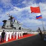 中國、俄羅斯展開海上聯合軍演 北約關注中國軍事崛起