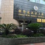 新華社發佈報導禁用詞:「中華民國、台灣政府」通通不准用,「九二共識」不可提「一中各表」