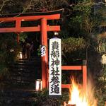 京都知名景點「貴船神社」恐怖歷史:前妻為咒殺小三化作鬼女,淒厲哀號死於水井邊