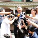 新新聞》京華城賣地求現  喊價五百億元