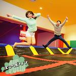 天氣不好就去室內玩吧!日本這家超熱門運動中心,多種新奇設備包準大人小孩都開心