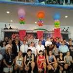 佛光盃國際大學籃球邀請賽 高雄巨蛋火熱開打