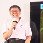 柯文哲首度直播聊市政,將生態帶進信義區、打造台北後花園