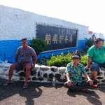 蔡英文道歉滿1年,核廢料仍未遷出 8月1日蘭嶼全島竪立反核戰旗