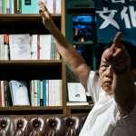台灣媒觀》國片沒人看,真的沒市場?