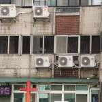 全台高溫供電警戒 用電量創歷年4月新高