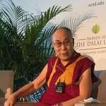 「這一兩年就會開始挑選繼任者」達賴喇嘛:他可能在蒙古或印度的北喜馬拉雅被找到
