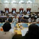 許玉秀專文:司改國是會議總結會議拾記