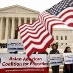 亞裔生須比白人學生高出140分,才能獲得同等待遇…美國高等教育變相歧視亞洲人嗎?