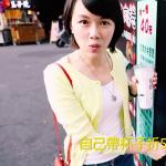 推廣限塑政策 「新北梁詠琪」親自入鏡宣傳影片