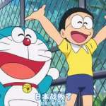 歡呼日本戰敗了!哆啦A夢反日?頂著巨大社會壓力發聲,原來作者是這般苦心…