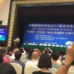 中國學術研究緊縮?降低外文教材,發展具有「中國特色」的教研體系