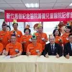 全國首座醫學中心級兒童醫院成型 新竹馬偕兒童醫院BOT案簽約