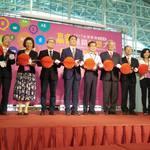 高雄展覽館2017台灣專業連鎖加盟大展