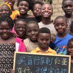 「非洲小孩舉牌」產品為何被淘寶下架?剝削童工或者種族歧視?