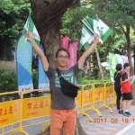 白天發旗子卻被反年改誣陷晚上丟煙霧彈,台灣國成員陳儀庭將提告
