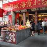 香火鼎盛的廟真的比較靈驗嗎?宮廟狂出周邊商品吸信眾,道盡台灣信仰最現實真相…