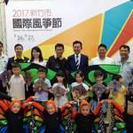 特技風箏滿天飛 2017國際風箏節本周末在新竹漁港飛揚
