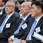 「黨沒了就要去跳海了」!國民黨中評委要吳敦義「硬起來」