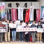 NGO成立「李明哲救援大隊」 全國巡迴演講探討人權危機