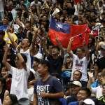 觀點投書:他們攔截的是台灣的「國家意象」