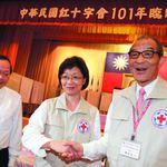 新新聞》九寨溝震災 紅十字會只收到一千元