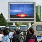 美國為什麼不攔截飛越日本的火星飛彈?美日真能對應金正恩的飛彈攻勢嗎?
