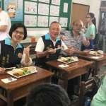 苗栗縣長與學童共進午餐 籲各校為食材把關