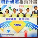 地方型SBIR計畫聯展成果 展現中台灣產業研發能量
