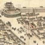 百年難捨的眷戀─思明時代:《從漢城到燕京》選摘(2)