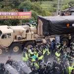 薩德終於全數到位!南韓7日上午強勢部署 最快明年可投入實戰