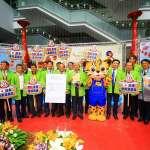 跨國行銷溫泉  中市與日韓簽交流合作協定