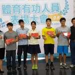 為台灣爭光 竹市績優運動員、教練出列受獎