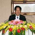 台灣媒觀》給新任閣揆賴清德的媒體改革建言