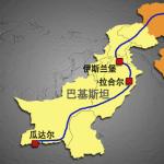 一帶一路阻礙多多?巴基斯坦、尼泊爾相繼拒絕中國投資建設