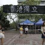 濫用言論自由?香港中文大學民主牆事件發酵 10大學校長表態反港獨