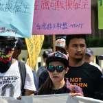 「賴神可以換工作,移工卻不行」 勞團:台灣法規3大問題造就「逃逸外勞」