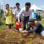 開發都市農園 竹市「社區糧倉」計畫正式啟動