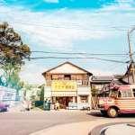 推理大師東野圭吾最感人作品改編 《解憂雜貨店》終於搬上大銀幕!