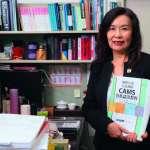 新新聞》台灣第一家反洗錢顧問公司來了