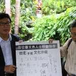 「請柯市長三思吧!」姚文智批評柯文哲「台灣文化日」 推動不及文化部