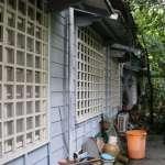 俞大維故居,台北市文化局同意先指定為市定古蹟