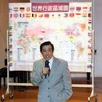 台灣進入世界貿易組織 馬英九:不加入聯合國也沒那麼大關係
