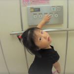 電梯內有陌生人進入,你的孩子會保護自己嗎?專家:教孩子這3點,別讓社會悲劇再上演...