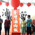 滷肉飯列車開到臺中 民眾中二市場大快朵頤
